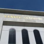 """Gravierte Inschrift """"Yankees Stadium"""""""