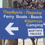 Wegweiser zu den Fähren, zum Strand und zum Campingplatz von Keramoti