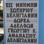 Tafel mit griechischer Inschrift an der Kirche Keramotis