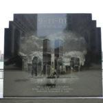 9/11 Gedenktafel in Jersey City am Ufer des Hudson River